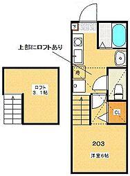 多摩都市モノレール 大塚・帝京大学駅 徒歩4分の賃貸アパート 2階1Kの間取り