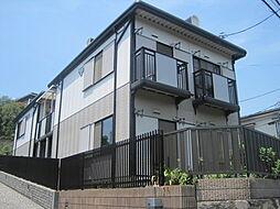 神奈川県横浜市金沢区富岡東4丁目の賃貸アパートの外観