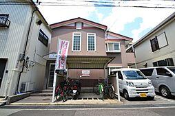 兵庫県神戸市東灘区深江本町2丁目の賃貸アパートの外観