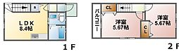 [テラスハウス] 千葉県東金市南上宿 の賃貸【千葉県 / 東金市】の間取り