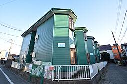 神奈川県相模原市南区麻溝台7丁目の賃貸アパートの外観