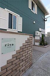 リーヴァ[103号室]の外観