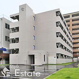 名古屋市営桜通線 野並駅 徒歩15分の賃貸マンション