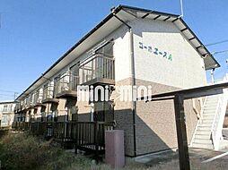 前平公園駅 2.5万円