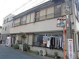 東京都品川区平塚1丁目の賃貸アパートの外観