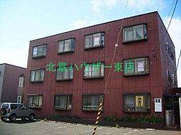 北海道札幌市東区北三十二条東10丁目の賃貸マンションの外観