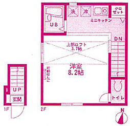アートヒルズ鷺沼[2階]の間取り