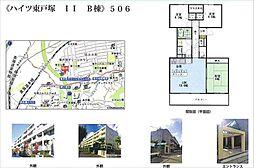 ハイツ東戸塚 II B棟[506号室号室]の外観