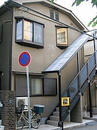 ひよどり住宅[1階]の外観