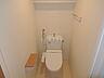 トイレ,1LDK,面積43.5m2,賃料6.5万円,バス 函館バス東山団地下車 徒歩1分,,北海道函館市東山2丁目4番3号