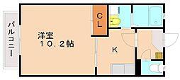 アームズパークハウス[1階]の間取り