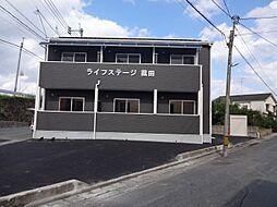 ライフステージ菰田[1階]の外観