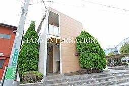 東京都国分寺市西町1丁目の賃貸アパートの外観