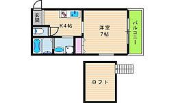 アーバンコート[3階]の間取り