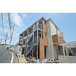 三ツ境駅 5.6万円