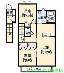 シャルマン高洲 II[2階]の間取り