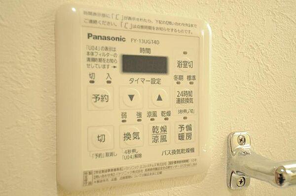 浴室乾燥暖房リモコン