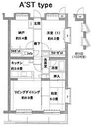 プラザサニーサイド[2階]の間取り