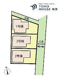 馬橋駅 4,180万円