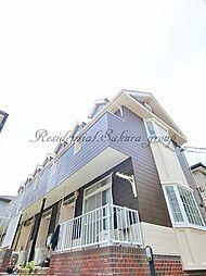 神奈川県藤沢市善行3丁目の賃貸アパートの外観