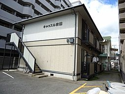 広島県福山市春日町5丁目の賃貸アパートの外観