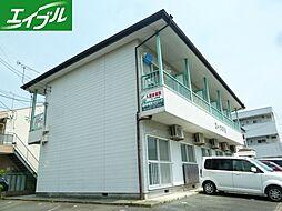 東松阪駅 1.9万円