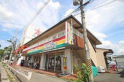 阪急千里線 山田駅 徒歩8分の賃貸マンション