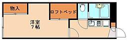 JR筑豊本線 新飯塚駅 徒歩36分の賃貸アパート 2階1Kの間取り