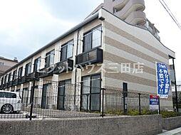 兵庫県神戸市北区有野中町4丁目の賃貸アパートの外観