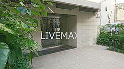 東京メトロ半蔵門線 神保町駅 徒歩3分の賃貸マンション