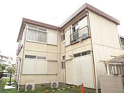 千葉県八千代市八千代台北12丁目の賃貸アパートの外観