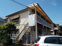 光が丘駅 5.3万円
