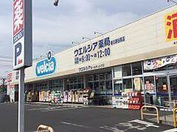 [テラスハウス] 埼玉県春日部市中央5丁目 の賃貸【/】の外観