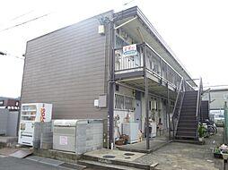 石田ハイツ[2階]の外観