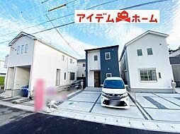 勝川駅 3,280万円
