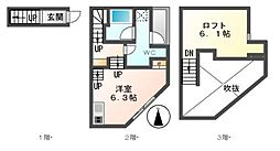 ao(アオ)[2階]の間取り