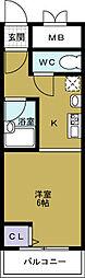 エスポワール夕凪[4階]の間取り