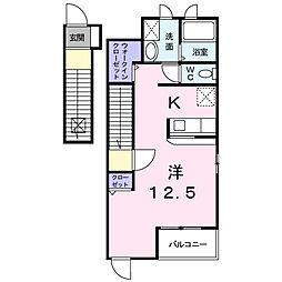 サンフルールMD[2階]の間取り