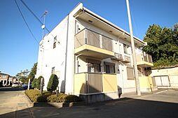 カーサ・アルドーレB棟[2階]の外観
