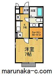 メゾンSAKURAII[2階]の間取り