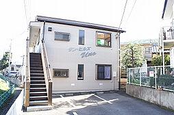 サン・ヒルズUno[1階]の外観