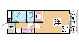 須磨駅 3.8万円