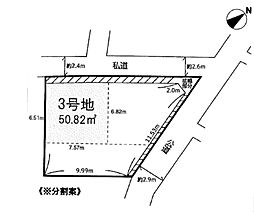 新宿区北新宿3丁目売地