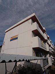 野本マンション[3階]の外観
