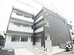 東急田園都市線 中央林間駅 徒歩9分の賃貸マンション