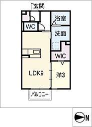 アーク野田[1階]の間取り