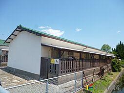 鍋島駅 3.3万円