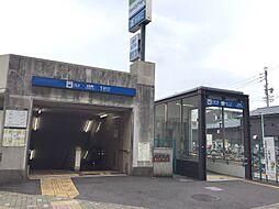 地下鉄東山線「岩塚」駅徒歩17分(自転車6分)
