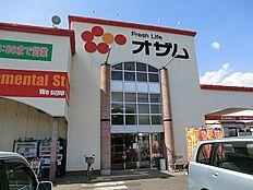 スーパーオザム新堀店まで480m