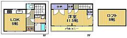 阪神なんば線 伝法駅 徒歩9分の賃貸一戸建て 1LDKの間取り